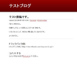 testblog1.jpg