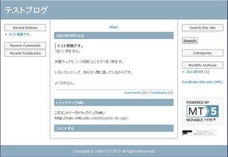 testblog2.jpg