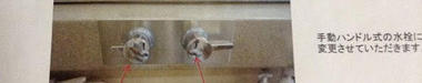 bathroom_2.jpgのサムネイル画像