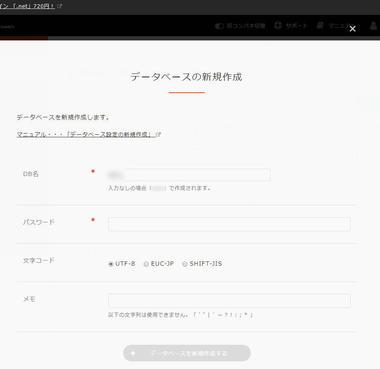 core_5.jpg
