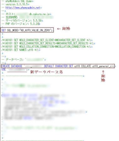 sakura_3.jpg